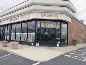 Mineola-based Bagelman is located just west of Glen Cove Road on Jericho Turnpike