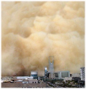 These are not special effects. This is an actual sand storm happening in Saudi Arabia.