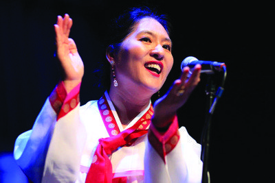 Soh Young performs.